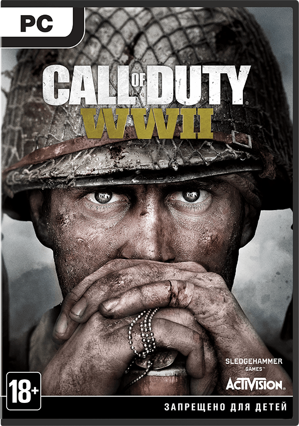 куплю гифт Call of Duty®: WWII - Digital Deluxe